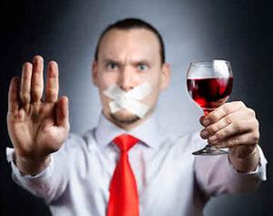 подшивание от алкоголизма